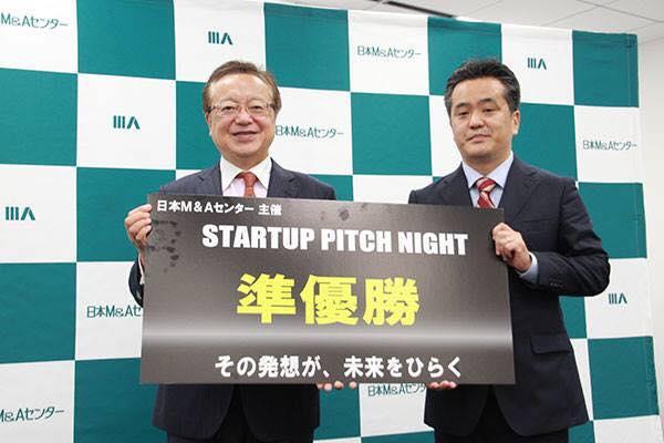 Startup Pitch Night 猪塚武