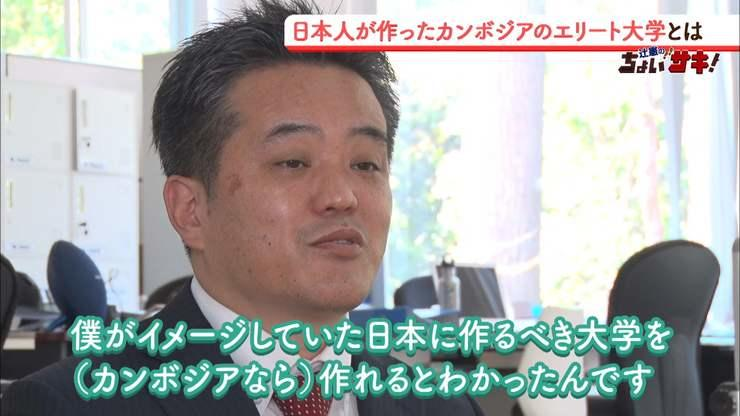 MBS Mint 猪塚武