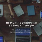 A2Aデジタル日本語